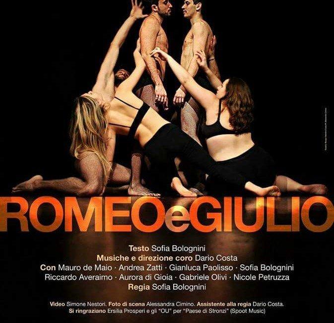 Romeo e Giulio di Sofia Bolognini